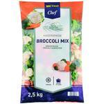Смесь овощная Metro Chef Брокколи микс замороженная 2,5кг