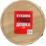 Доска кухонная Profi с Канавой 26см