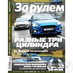 Driving Ukraine Magazine - buy, prices for Novus - image 1