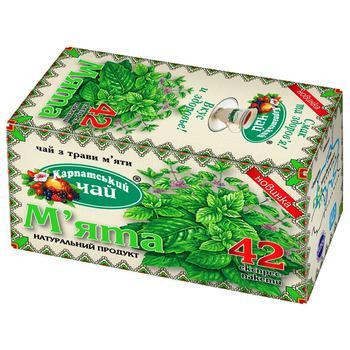Чай травяной Карпатский чай Мята 42шт