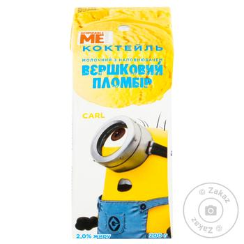 Despicable With Plombir Milky Cocktail - buy, prices for MegaMarket - image 1