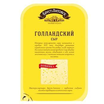 Brest Lytovsk Dutch Sliced Cheese 45% 150g
