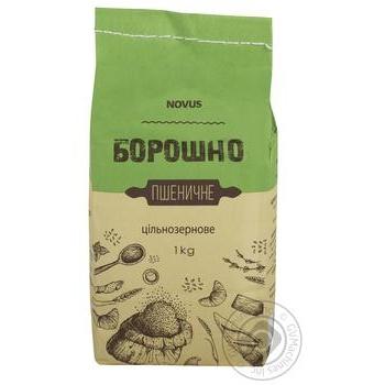 Борошно пшеничне цільнозернове (обойне) NOVUS 1кг