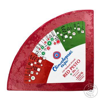 Сыр Светловодские сыры Ред Песто весовой 50%