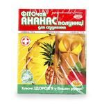 Kluchi zdorovya Phyto-tea pineapple and strawberries for weight loss 20pcs