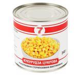 Semerka Canned Corn 340g