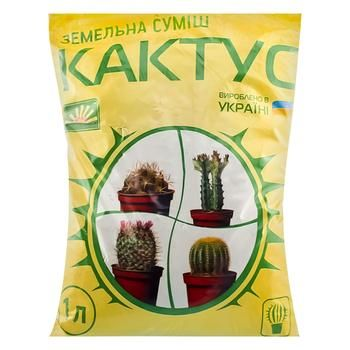 Смесь почв Надежда для кактуса 1л - купить, цены на Ашан - фото 1