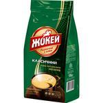 Jockey Classical Ground Coffee 100g