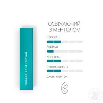 Стіки тютюновмісні Heets Turquoise Label 0,008г*20шт - купити, ціни на Восторг - фото 8