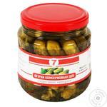 Semerka Canned Gherkins Cucumbers 450g