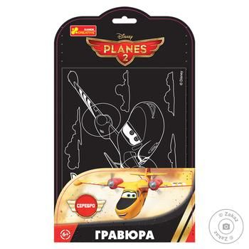 Игра Ranok-Creative Лил Диппера 7009-32 - купить, цены на Фуршет - фото 1