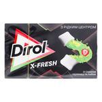 Жевательна резинка Dirol X-Fresh клубника-лайм 19,8g