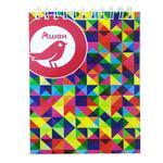Auchan Notebook on Spiral A7 48 sheets in assortment