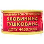 Яловичина Zdorovo тушкована 325г