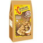 Korisna Konditerska Shortbread Cookies with Baked Milk without Sugar 300g