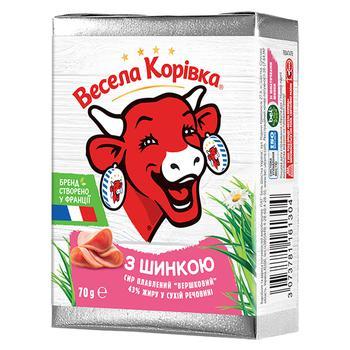 Сыр Веселая Коровка с ветчиной плавленый 43% 90г