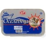 Fish herring Cherkassyryba pieces 180g Ukraine