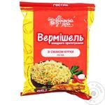 Ukrainska Zirka Spicy Vermicelli with Сhicken Flavor 65g