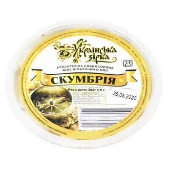 Скумбрия Українська Зірка филе-кусочки в масле пресервы 200г