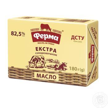 Масло сливочное Ферма Экстра 82,5% 180г