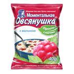 Oatmeal porridge Ovsyanushka with raspberries and sugar quick-cooking 40g