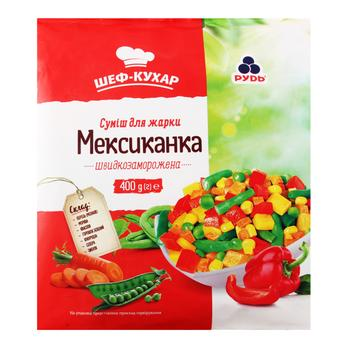 Rud Frozen Mexican Vegetables