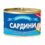 Akvamaryn Natural Sardines In Oil