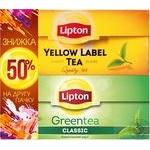 Чай Lipton Classic зелений та LiptonYellow Label 2*25пак.
