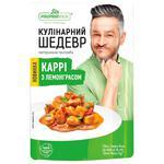 Натуральна приправа Pripravka Каррі з лемонграсом Кулінарний Шедевр 30г