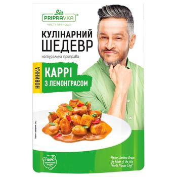 Pripravka with lemongrass curry 30g - buy, prices for CityMarket - photo 1