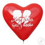Sharte Heart Air Balloon