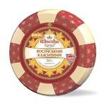 Cheese russian Shostka hard 50%