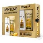 Набор подарочный Pantene Интенсивное восстановление Шампунь 250мл, бальзам 200мл - купить, цены на Novus - фото 2