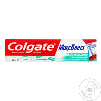 Colgate MaxBlisk Toothpaste 50ml - buy, prices for Novus - image 3