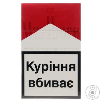 Сигареты Marlboro Red 20шт - купить, цены на МегаМаркет - фото 1