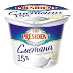 Сметана President 15% 180г