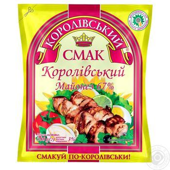 Майонез Королевский Вкус Королевский 67% 400г Украина - купить, цены на Novus - фото 1