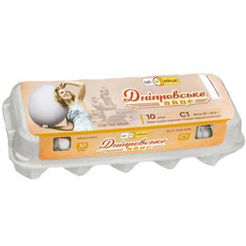 Tse-yaytse! Dniprovskoe C1 Chicken Eggs 10pcs - buy, prices for Varus - photo 1