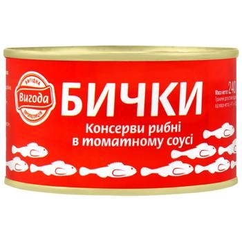 Бычки Выгода в томатном соусе 240г