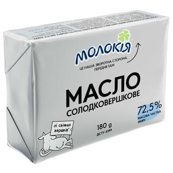 Масло Молокія Селянское сладкосливочное 72.5% 180г