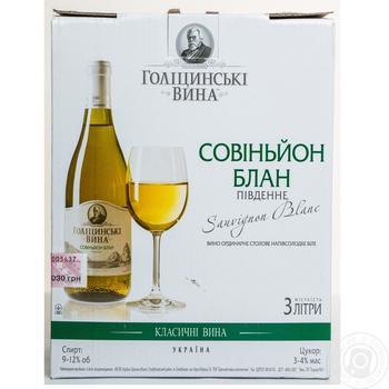Вино Голіцинські вина Совіньон блан південне біле напівсолодке 9-12% 3л - купити, ціни на Ашан - фото 1
