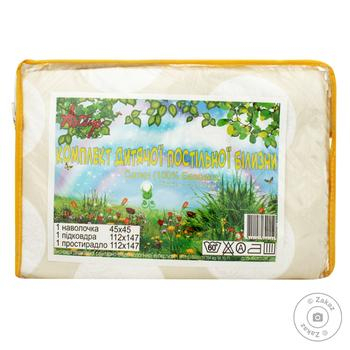 Комплект постельного белья Asteys детский - купить, цены на Фуршет - фото 1
