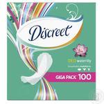Ежедневные прокладки Discreet Deo Water Lily 100шт