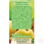 Сок Садочок яблочно-клубничный 0,95л - купить, цены на Метро - фото 2