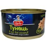 Тунец Varto для салатов в масле 185г