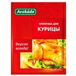 Avokado seasoning for chicken 25g