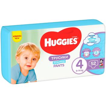 Подгузники трусики Huggies Pants 4 для мальчиков 52шт