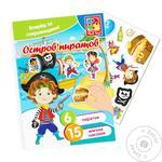 Набор для творчества Vladi Toys VT4206-34 Остров пиратов