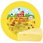 Сир Varto Радомер твердий 45%