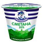 Prostokvasyno Sour Cream 20% 205g